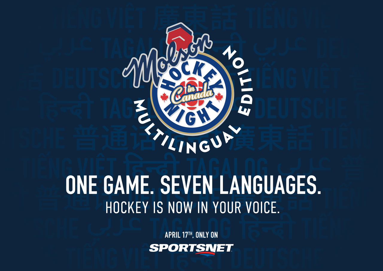 Read more about the article Hockey Night in Canada in German!